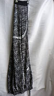 Спортивные штаны мужские с манжетом норма 46-54 трикотаж качественные купить оптом в одессе 7км Собственное производство
