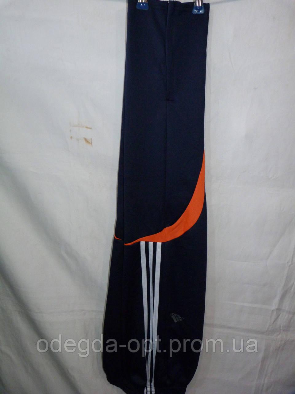Спортивные штаны ПОДРОСТОК Adidas Ластик 38-44 оптом купить Одесса 7  километр 2eb3de88d0fa9