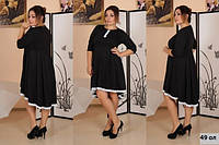 Платье офисное больших размеров 49 ол