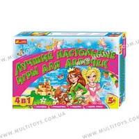 Лучшие настольные игри для девочек 4в1 (5+) 12120002Р(1987)