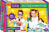 """Набір для експериментів """"Шоу експериментів"""" 12114022Р(390)"""