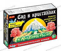 """Набор для опытов """"Сад в кристалах"""" (большой) 12138011Р(262)"""