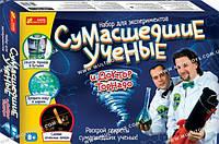 Набор для экспериментов Сумасшедшие учёные и доктор Торнадо 12114014Р(317)