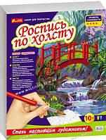 "Раскраска по номерам ""Мост в саду"" 15129029Р(4947)"