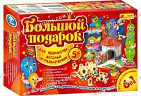 """Творчество. Большой подарок """"3D пазлы""""  (красный) 12100350Р(9001-6)"""