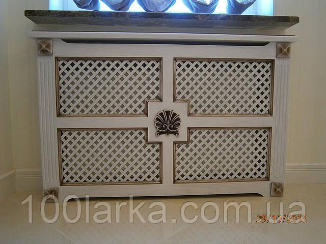 Экраны декоративные из дерева на батарею отопления.