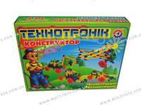 Конструктор Технотроник /10/ (830)