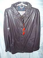 0476134a Куртка женская