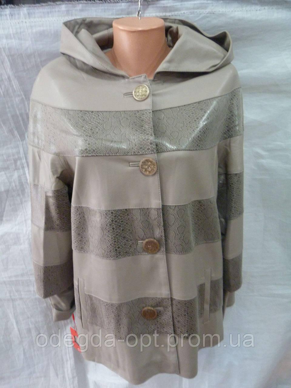 0ce05bf3 Куртка женская