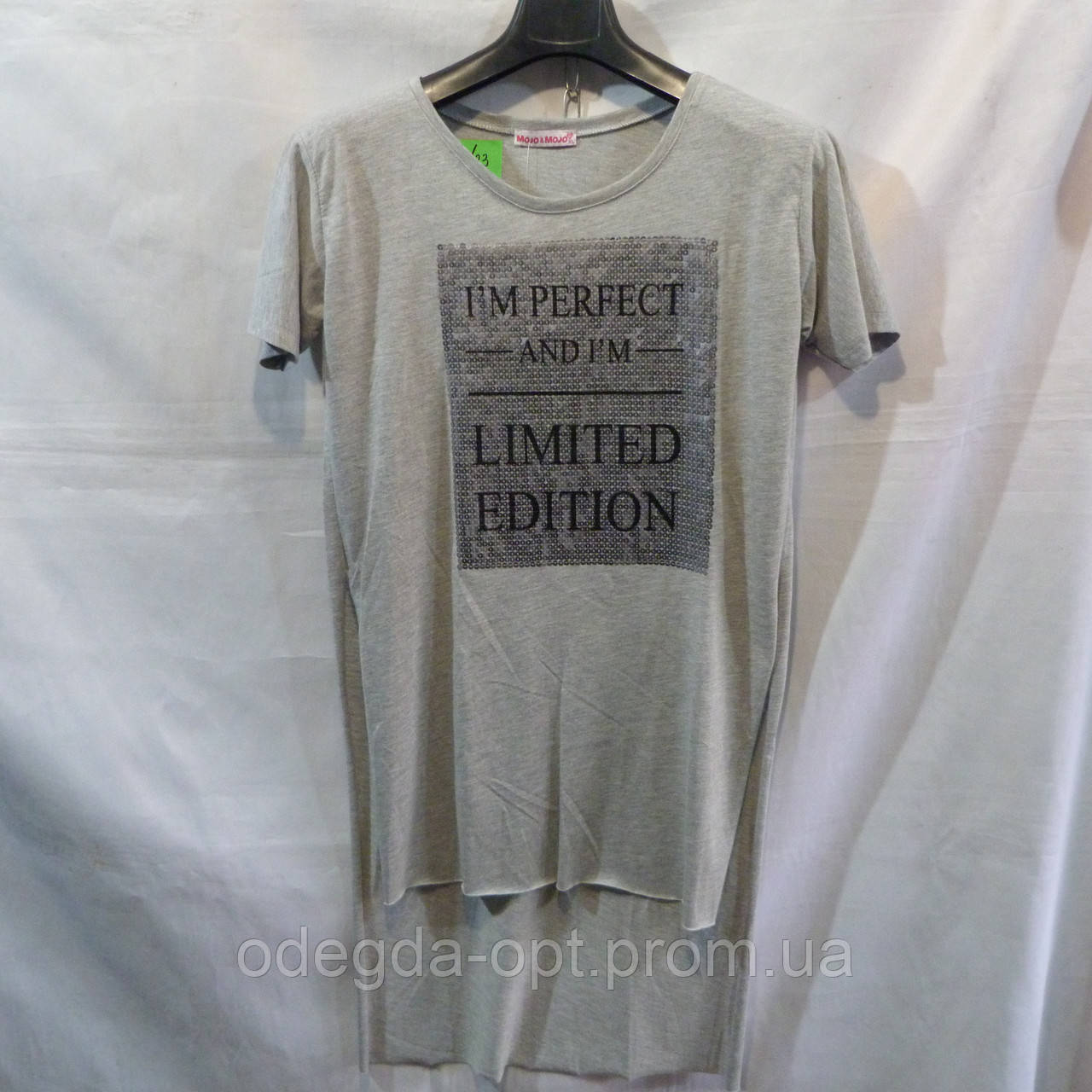 Платье-туника женское модное S-L оптом не дорого на 7км