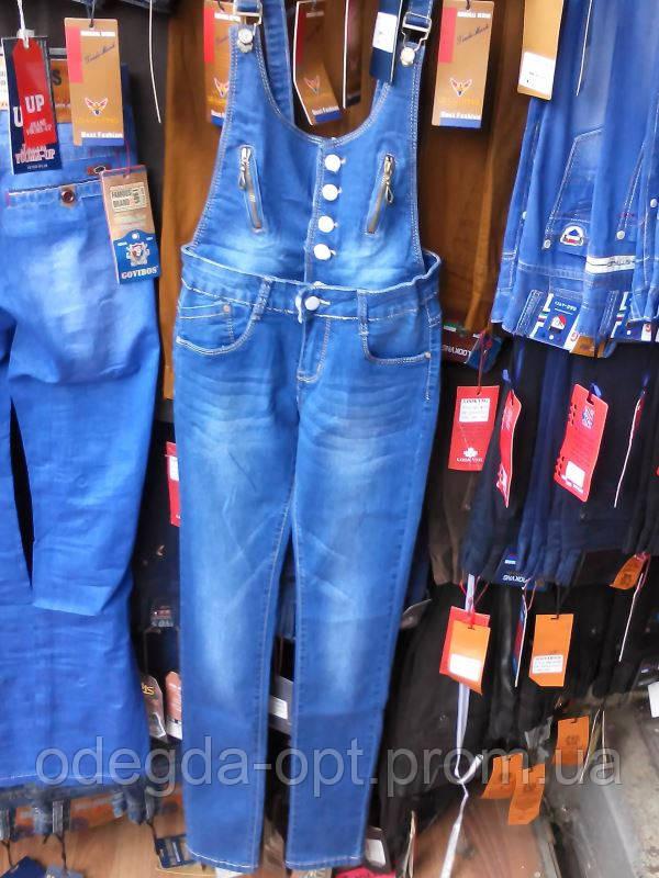 Джинсы женские НОРМА модные качественные купить оптом в Одессе не дорого, фото 1