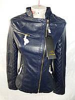 Куртка женская кожзам S-2XL модная качественная молодежная купить оптом в Одессе 7км дешево
