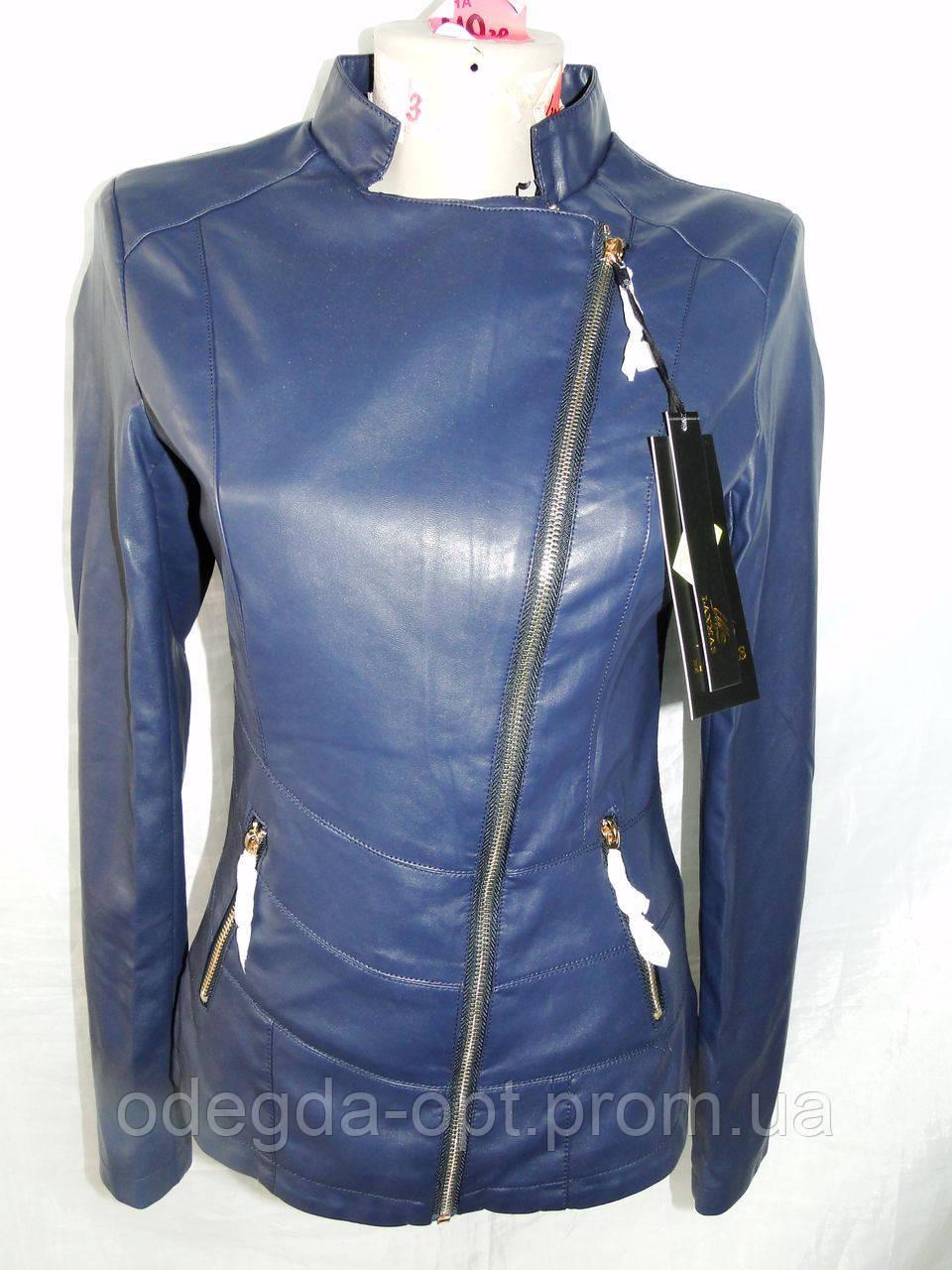 Куртка женская кожзам S-2XL модная качественная молодежная купить оптом в  Одессе 7км дешево - 456e057e6a978