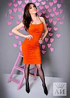 """Облегающее замшевое платье на бретльках """"Николь"""" с открытой спиной (2 цвета)"""