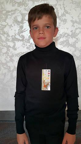 Свитер черный на мальчиков 128,140 роста Воротник стойка, фото 2