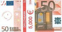 """Пачка денег (сувенир) 004 Евро """"50"""""""