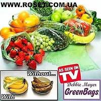 Пакеты пищевые Green Bags