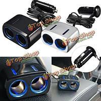 Автомобильного прикуривателя разветвитель гнезда зарядного устройства автомобиля адаптер питания LED 2 способ 12v 24v