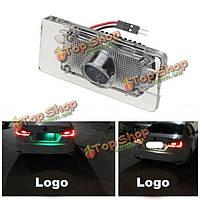Автомобиль Audi LED лазерный номерной знак свет тень логотип проектор Welcom сигнальная лампа