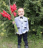 Классический костюм для мальчика 4в1 Монализа KHK-0316 р.80 синий