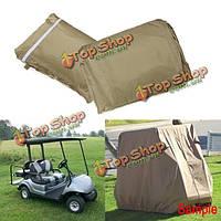 112шт гольф-кары крышку серо-коричневый цвет защиты от дождя снег солнце