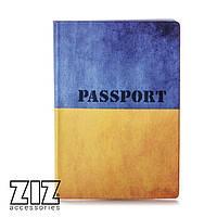 Обложка для паспорта Флаг Украины