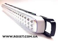 Лампа-фонарь на аккумуляторе Yajia YJ 6825-60 аварийная