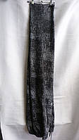 Спортивные штаны мужские норма 46-54 трикотаж качественные купить оптом в одессе 7км Собственное производство
