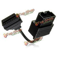20-контактный для 16-контактный OBD 2 женский автомобильный диагностический адаптер соединительный кабель
