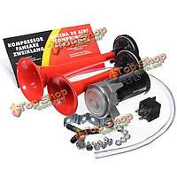 12В 135 дБ громкая труба двойной воздушный рожок комплект для мотоцикла авто лодка