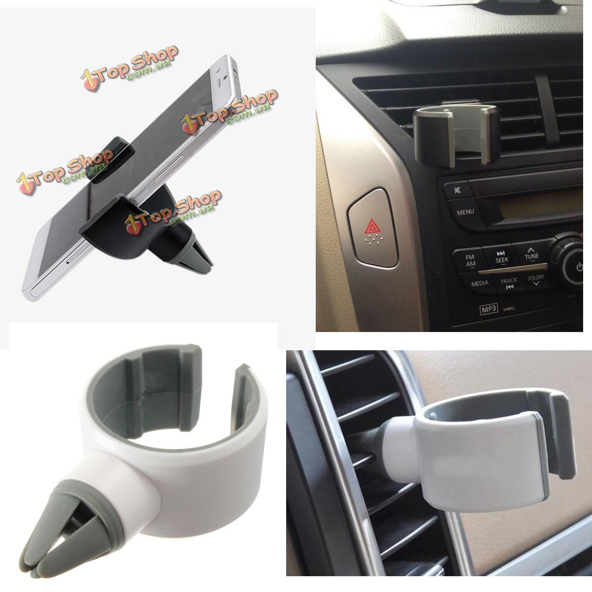 Универсальный вращающаяся на 360 ° автомобиля вентиляционное отверстие держатель колыбелью для iPhone стоят Xiaomi Samsung
