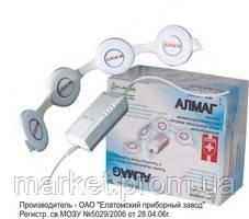 АЛМАГ-01 аппарат магнито-терапевтический