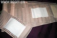 Корсет-Пояс для Фиксации Позвоночника PL+эластин