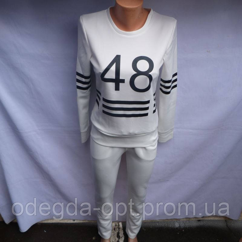 Женский спортивный костюм дайвинг 42-50 купить оптом дешево в Одессе  качественные и модные модели 7км Собственное производство 4dacf30ffd5
