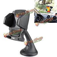 Orico всасывания автомобиля держатель чашки телефона многофункциональный мобильный поддержка универсальной системы навигации GPS поддержка