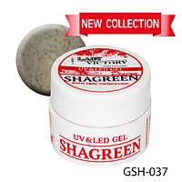 Сахарный гель для ногтей 5мл, Харьков GSH-(035-050)  037