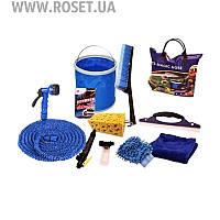Набор для мытья автомобиля Magic Hose 8 предметов (PCS)