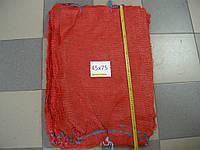 Сетка овощная 45 х 75 до 30 кг (1000 шт) красная