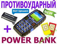 Инструкция на телефон hope ak 8000