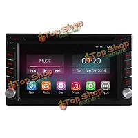 Навигации DVD мультимедиа плеер 2gb GPS ownice c200 ола-6666b 6.2 дюйма автомобиля RAM четырехъядерным Bluetooth Android