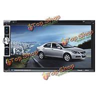 Автомобильный DVD цифровой 6.95-дюймовый сенсорный TFT экран mp3 mp4 подходит большой USB SD MMC карт