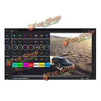 Автомобильный DVD цифровой 6.95-дюймовый сенсорный TFT экран mp3 mp4 подходит большой USB SD