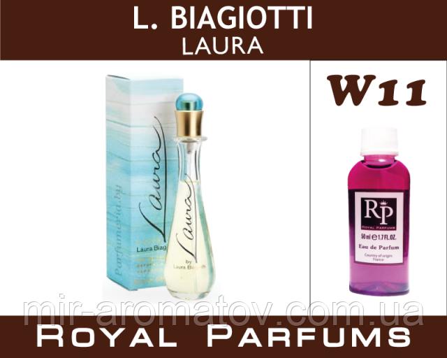 Женские духи на разлив Royal Parfums  L.Biagotti «Laura»  №11  +ПОДАРОК