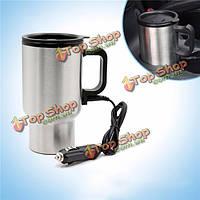 Тироль автомобильное путешествие нагревается чашки изоляции чашка нагревается термальном электронные Кубок 12v 450 мл из нержавеющей стали