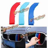 3шт фронт почек гриль решеткам стиль пропуск 3 цвет пряжки для BMW 5 Series 14-15