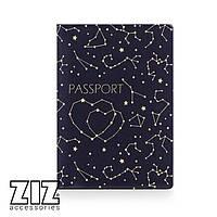 Обложка для паспорта Созвездия
