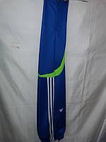 Мужские спортивные штаны Adidas оптом Ластик 46-52 купить в Одессе 7  километр e8e840f0ef35e