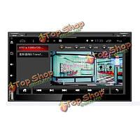 Автомобильный DVD для Android емкостный сенсорный экран для серии ниссан авто