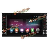 Четырехъядерным Bluetooth для Toyota Vios CAMRY венчика GPS ownice c200 ола-7606 монитор автомобиля DVD RAM 2g навигации