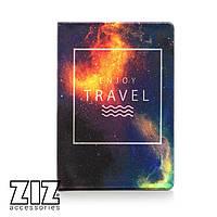 Обложка для паспорта Космос галактика